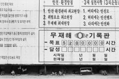 korea-28